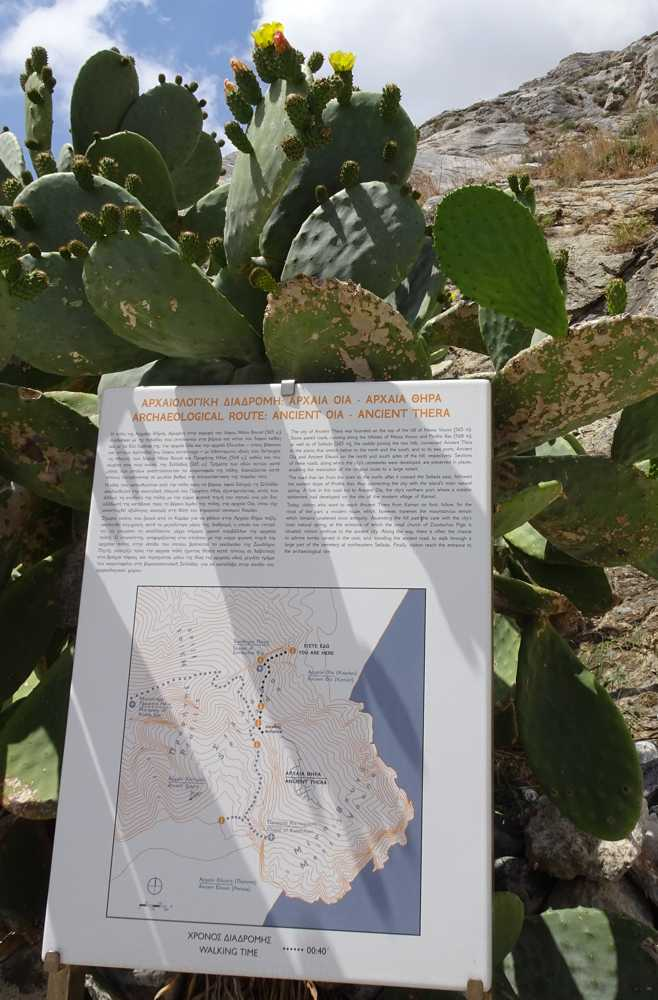 Καμάρι- αρχαία Θήρα-Περίσσα
